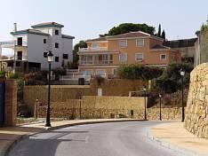 Недвижимость испания купить от банков
